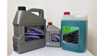 G OIL HT EXTRA 10W40 228.5