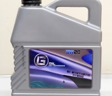 Nuevo aceite SYNTHETIC 0w20 Hybrid
